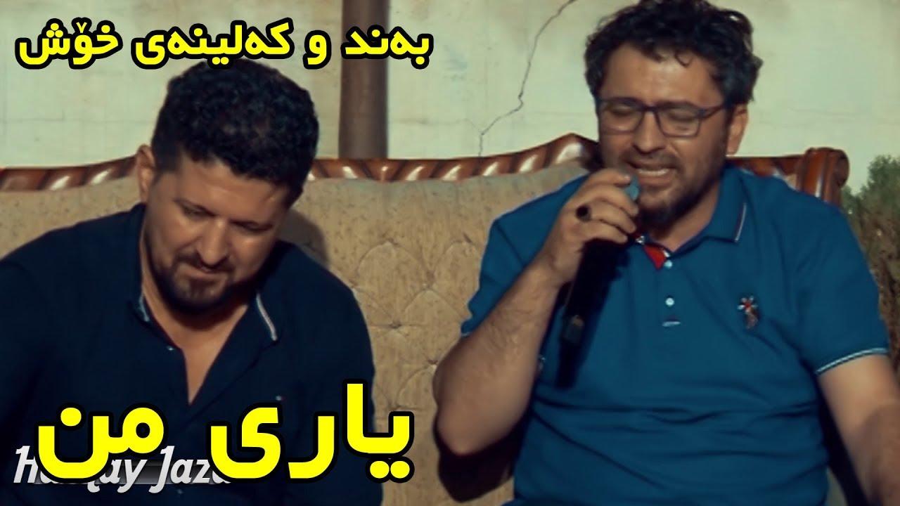 Aram Shaida 2019 ( Yare Mn )