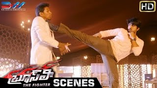 Ram Charan Fight Scene   Bruce Lee The Fighter Telugu Movie Scenes   Rakul Preet   Ali