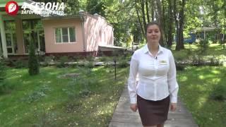 видео Загородный отдых на озере Сенеж. Базы и дома отдыха, санатории, пансионаты, коттеджи в частном секторе.