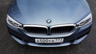 Она вам не Пятёрка. Разоблачение BMW 540i