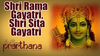 Shri Rama Gayatri, Shri Sita Gayatri - Various Artists (Album: Prarthana Shri Rama)