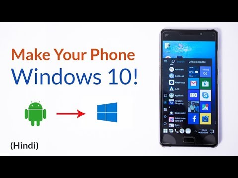 How To Install Windows Theme On Your Android Phone  - Hindi