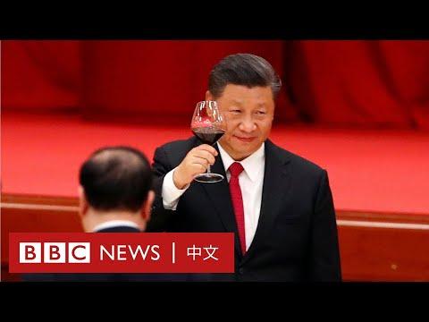 美國大選:習近平真的希望拜登取代特朗普?- BBC News 中文