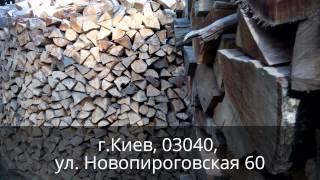 видео дров