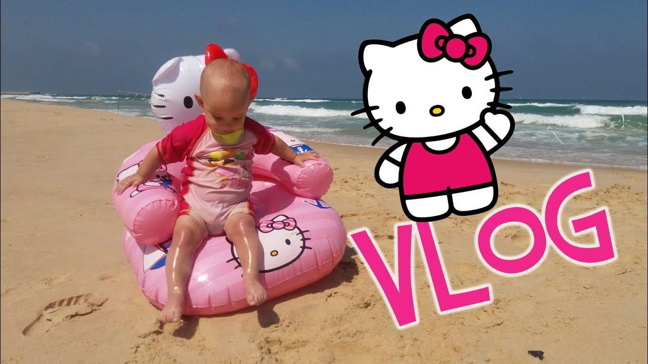 надувной матрац пляжный - YouTube