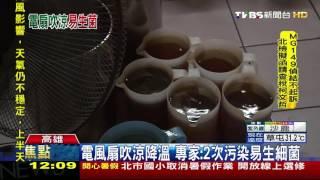 【TVBS】非冷藏車配送 「自家車」補貨販賣機奶茶