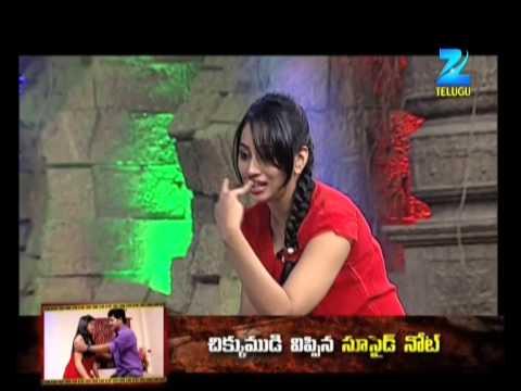Mayadweepam - Episode 19 - February 15, 2014