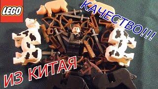 посылка из Китая(LEGO мечи,лошади,коровы,свиньи)