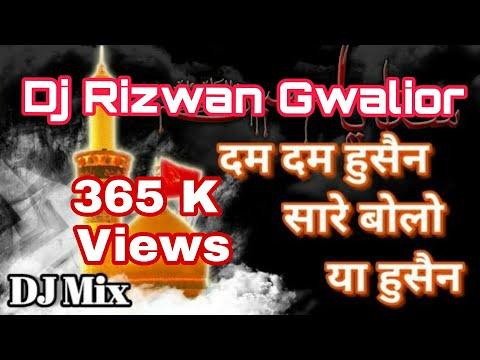 Dam Dam Husain Sare Bolo Ya Husain Dj Rizwan Mixing Gwalior 8817725500