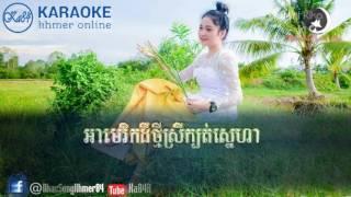 「Ka84R」Karaoke Khmer - Soriya Kong Prey Keo Sarath Karaoke