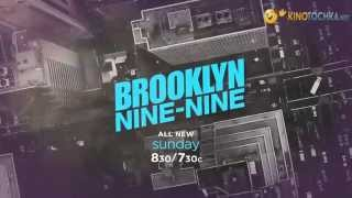 Бруклин 9-9 2 Сезон 21 серия [Промо] HD720