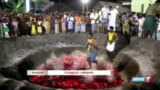 Muharram celebrations across Tamil Nadu | News7 Tamil