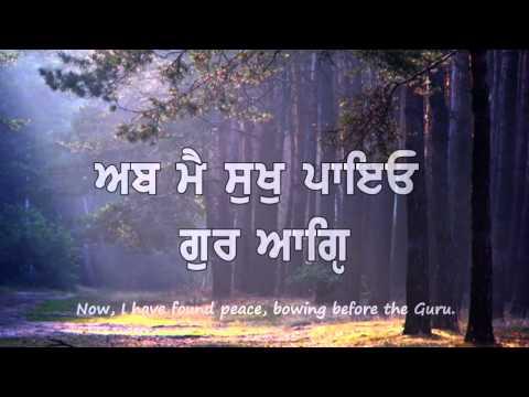 Ab Mai Sukh Payo Gur Aagh Raag Jaitsri