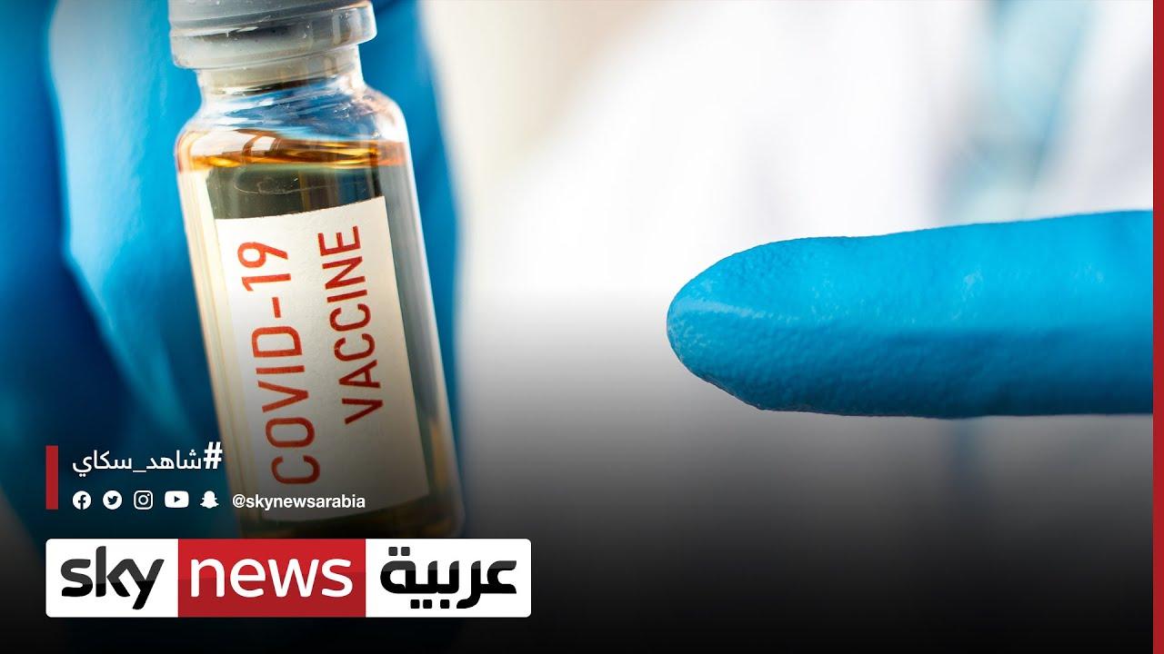 الأمم المتحدة تعرب عن أسفها لفشل التضامن الدولي في مجال التطعيم باللقاحات  - نشر قبل 5 ساعة