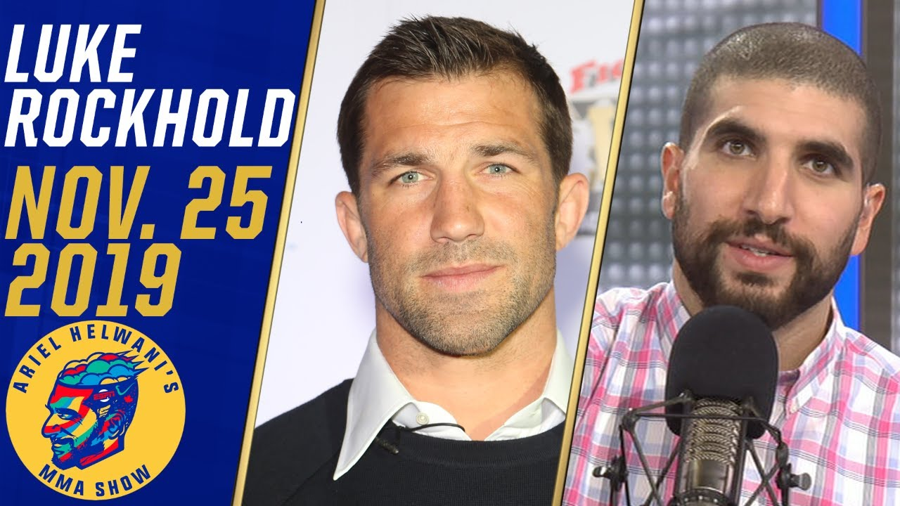 Luke Rockhold won't confirm or deny he's retired | Ariel Helwani's MMA Show
