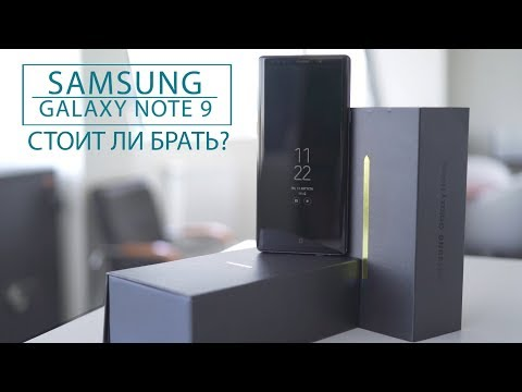 Samsung Galaxy Note9. Стоит ли брать? Обзор Onliner