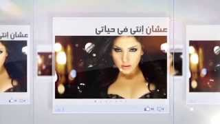 marwa nasr ft samer abo taleb ahsan halaty   مروة نصر و سامر أبو طالب أحسن حالاتي