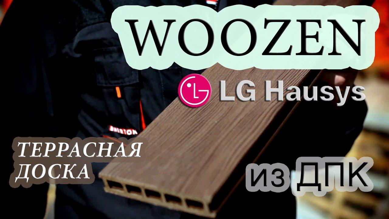 Террасная доска Holzhof шовная с тиснением из древесно-полимерного .