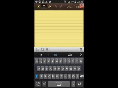Что делать если не меняется язык  клавиатуры (SAMSUNG)