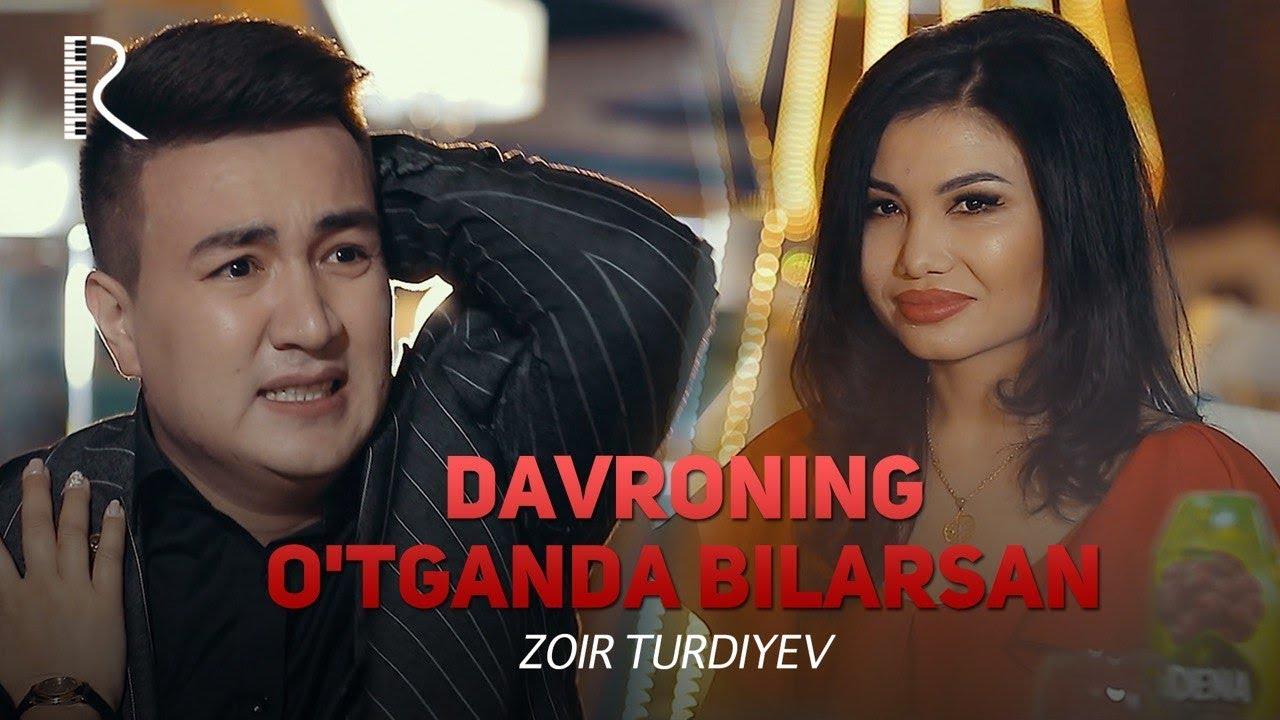 Zoir Turdiyev - Davroning o'tganda bilarsan | Зоир Турдиев - Давронинг утганда биларсан