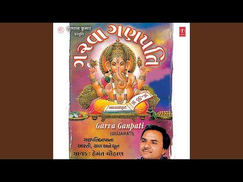 Ganpati Garva (Aarti)