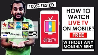 How to use Airtel TV app in Hindi | How to watch live tv on mobile for free | Airtel TV mobile app screenshot 1