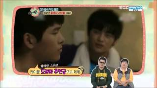 121219 Weekly Idol 2012's Best 7 Idol Hoya Cut