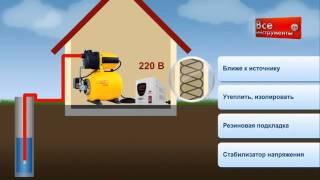 Как установить насосную станцию(Насосные станции используются для перекачки: - поверхностных стоков, - бытовых стоков хозяйственного назна..., 2015-04-27T14:46:58.000Z)