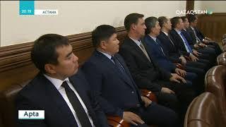 Нұрсұлтан Назарбаев ҚР Мемлекеттік күзет қызметінің басшылығымен кездесті