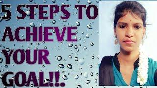 5 STEPS TO ACHIEVE YOUR GOAL!!!......   Tamil motivational Speech    Mathi Sindhu. K