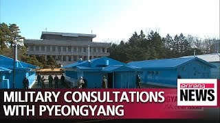 Militaries of two Koreas continue close consulations on demilitarization of JSA , other issues