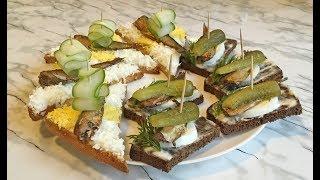 Праздничные Бутерброды со Шпротами Очень Вкусная Закуска / Sprat Sandwiches