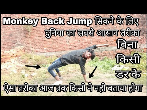 How To Leran Monkey Back Jump Tutorial Monkey Back Flip Easy Trick Sunny Arya