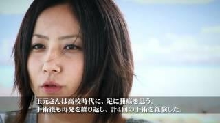 世界若者ウチナーンチュ連合会 事務局長・玉元 三奈美:島人描写[#004]