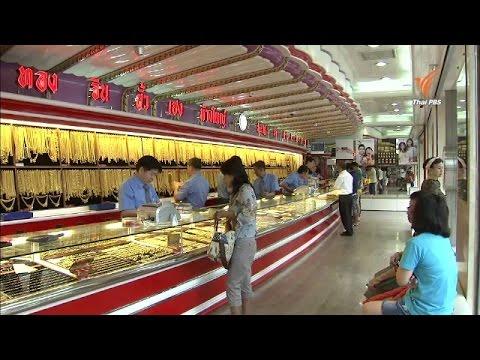 ราคาทองเปิดตลาดร่วงลงบาทละ 550 บาท