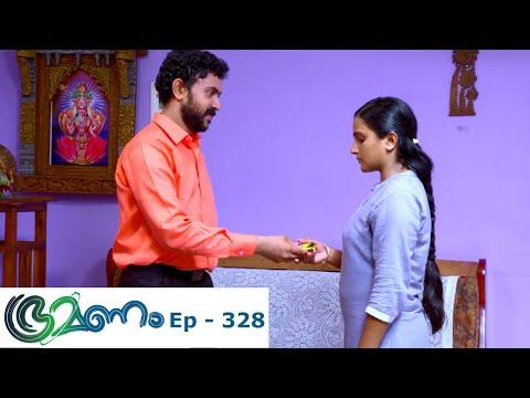 Mazhavil Manorama Bhramanam Episode 328