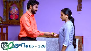Bhramanam | Episode 328 - 19 May 2019  | Mazhavil Manorama