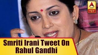 "Smriti Irani Tweets, ""Rahul Gandhi Is Doing VULTURE POLITICS"" 