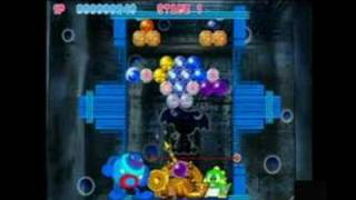 Super Bust-A-Move 2 playstation2 trailer game