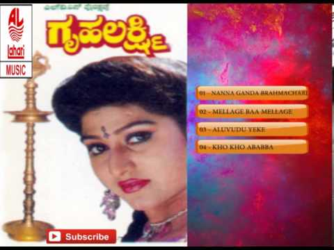 Kannada Old Songs | Gruhalakshmi Movie Songs Jukebox