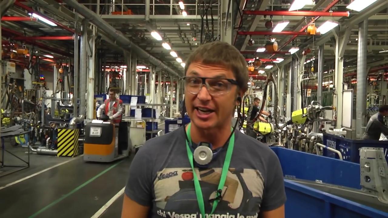 Завод Volkswagen-Skoda в Калуге - YouTube