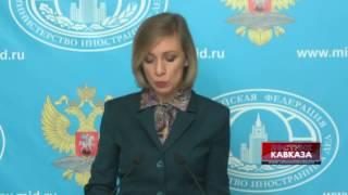 Россия и Грузия настроены на продолжение диалога по нормализации двусторонних отношений - МИД