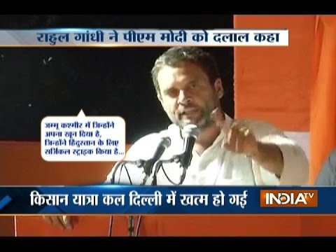 Rahul Gandhi Called PM Modi 'Dalal', Asked Modi to Stop 'Khoon Ki Dalaali'