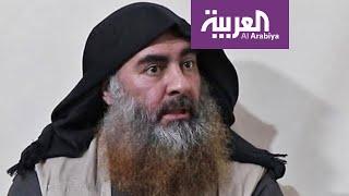 حصريا وخاص بالعربية | الفصل الأخير من حياة البغدادي وحتى مقتله