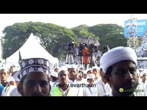 KERALA YATHRA kanthapuram ap usthad - YouTube
