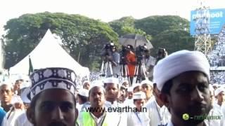 KERALA YATHRA kanthapuram ap usthad