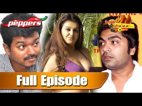 Tamil Movie Gossip - Nanga Sollala Full Episode - March 13th