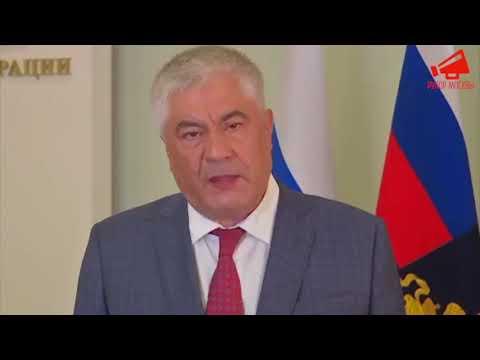 СРОЧНО⚡️Официальное заявление главы МВД Владимира Колокольцева по делу Голунова