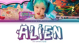 Download lagu LEE SUHYUN ALIEN Lyrics (이수현 에일리언 가사) [Color Coded Lyrics/Han/Rom/Eng]