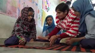 Empowering girls through Education in Haryana